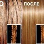 Структура волоса до и после коллагенирования