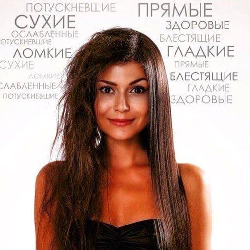 Девушка одновременно и с проблемными, и с хорошими волосами