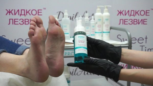 Применение «Жидкого лезвия» Domix в салоне