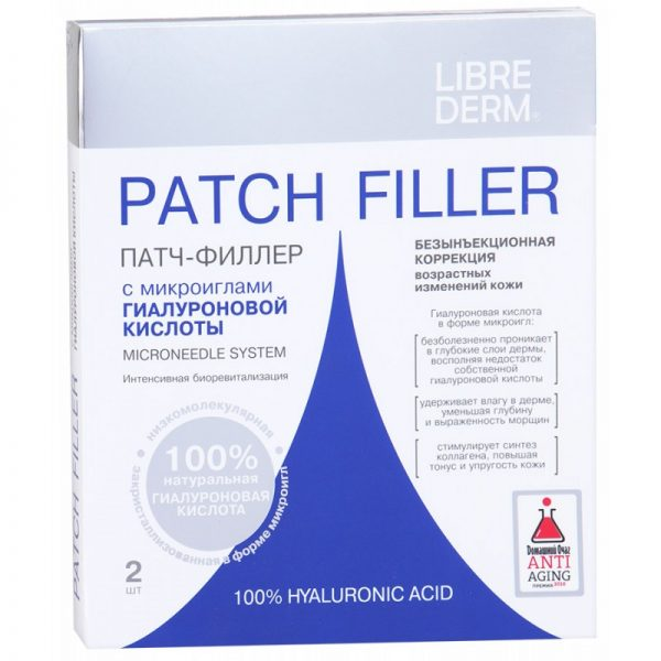 Librederm, «Патч-филлер с микроиглами гиалуроновой кислоты»