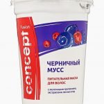 Bluberry Mousse Mask от Concept Fusion