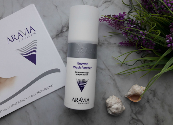 Пудра Aravia Enzyme Wash