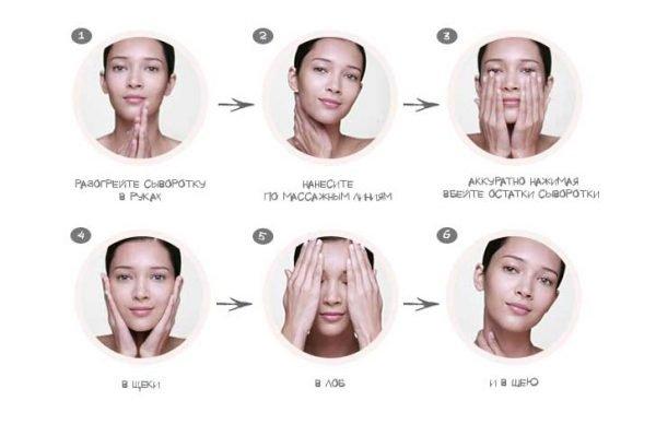 Нанесение сыворотки на лицо