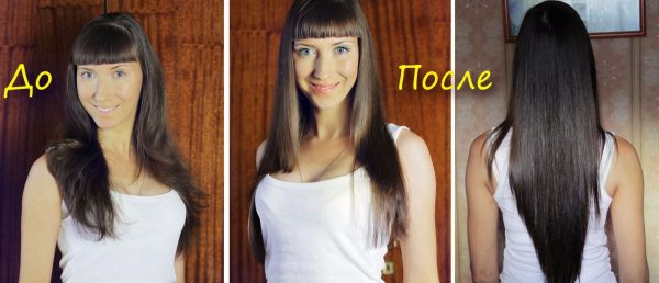 До и после желатинового глазирования волос