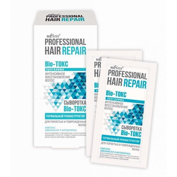 Сыворотка Professional Hair Repair Bio-ТОКС «Термальный реконструктор» от Bielita