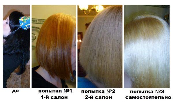 Декапирование волос — из брюнетки в блондинку