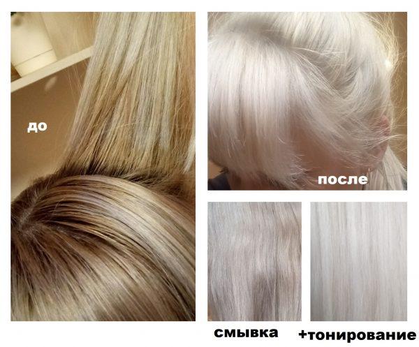Декапирование — смывка жёлтого и уход в холодный блонд