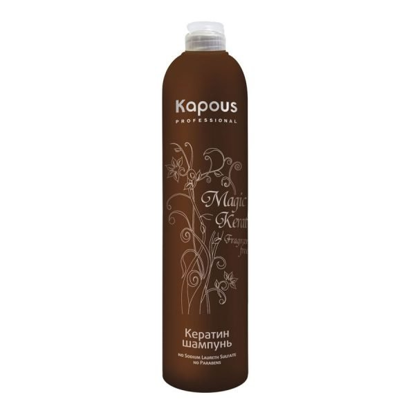 Magic Keratin Keratin Shampoo от Kapous Professional