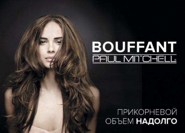 Реклама процедуры буффант