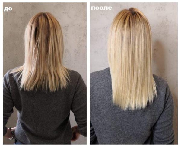 Волосы до/после холодного ботокса препаратом марки KV-1